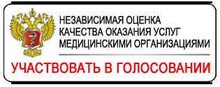edinyj-banner